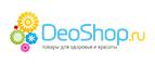 Промокоды DeoShop.ru