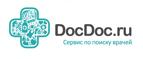 Промокоды DocDoc.ru