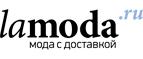 Промокоды Lamoda RU