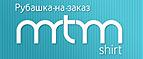 Промокоды Рубашка-на-заказ