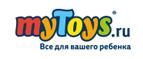 Промокоды myToys