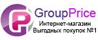 Промокоды GroupPrice