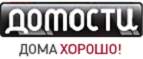 Промокоды Domosti.ru