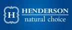 Промокоды Henderson