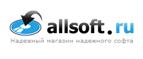 Промокоды Allsoft