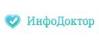 Промокоды ИнфоДоктор