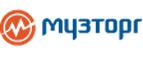 Промокоды Muztorg
