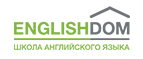 Промокоды English_Dom