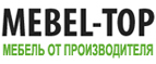 Промокоды mebel-top.ru