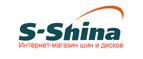 Промокоды S-Shina
