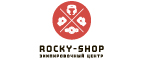 Промокоды Rocky-shop