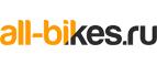 Промокоды All bikes
