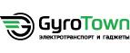 Промокоды Gyrotown