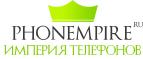 Промокоды Phonempire