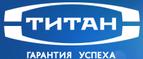 Промокоды Furnitura-titan.ru