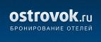 Промокоды Ostrovok