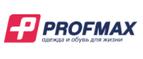 Промокоды Profmax pro