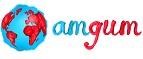 Промокоды Amgum