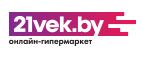 Промокоды 21vek.by