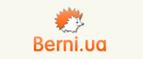 Промокоды Berni UA