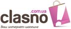 Промокоды Clasno UA