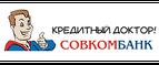 Промокоды Кредитный доктор RU CPS