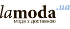Промокоды Lamoda UA