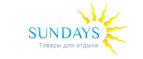 Промокоды Sundays BY