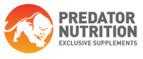 Промокоды Predatornutrition.com INT