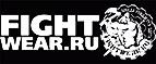 Промокоды Fightwear