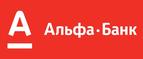 Промокоды Альфа-Банк RU CPL