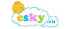 Промокоды Esky