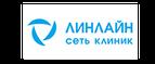 Промокоды Линлайн