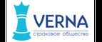 Промокоды Verna Страхование RU CPS