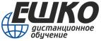 Промокоды ЕШКО