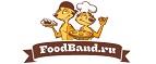 Промокоды FoodBand.ru