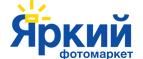 Промокоды Яркий Фотомаркет