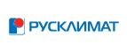 Промокоды rusklimat.ru