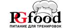 Промокоды progymfood.ru