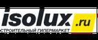 Промокоды Isolux.ru строительный гипермаркет