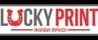 Промокоды Lucky Print RU