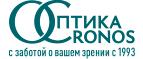 Промокоды Cronos-direct