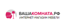 Промокоды moscow.yourroom.ru