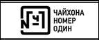 Промокоды chaihona.ru