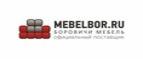 Промокоды Mebelbor