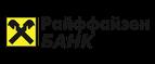 Промокоды Райффайзен Банк [CPS] RU