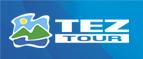 Промокоды Tez Tour BY