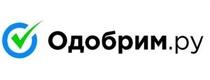 Промокоды Odobrim [CPS/CPL] RU