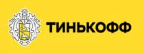 Промокоды Тинькофф Мобайл (SIM-карты)